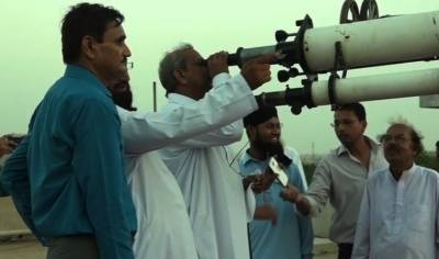 Ruet e Hilal Committee announces the decision over the Ramzan Moon 2020 sighting