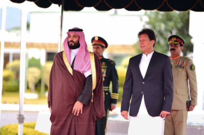 Overseas Pakistanis get a good news from the government of Saudi Arabia