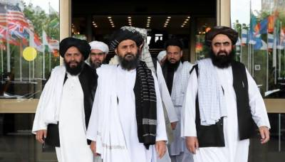 Afghan Taliban reject Afghanistan government's call