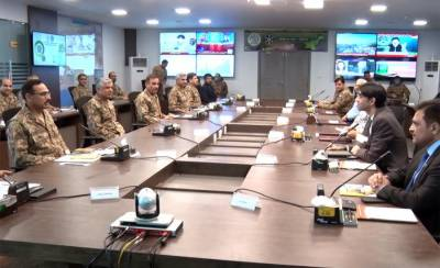 CJCSC General Nadeem Raza visited National Command and Operation Centre