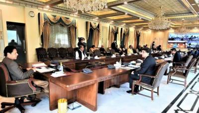 Important decisions taken in Federal Cabinet meeting under PM Imran Khan