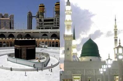 In a positive development, Saudi Arabia decides to open holy sites of Masjid Al Haram and Masjid e Nabvi
