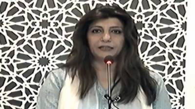 Pakistan Foreign Office spokesperson hits out against Indian government unfounded claims and allegations against Pakistan