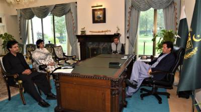 PM Imran Khan operationalized the Covid - 19 Tigers Force across the country
