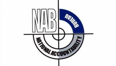 PTI government draft ordinance aimed at taking away draconian powers from the NAB Chairman