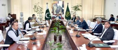 ECNEC approved 4 mega projects worth Rs 250 billion across the country