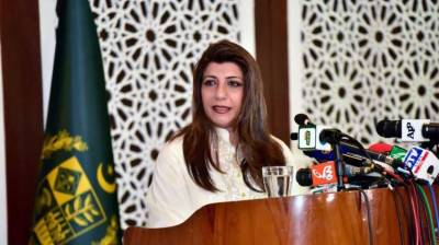 Pakistan categorically rejected baseless Indian government allegations
