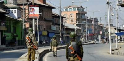 State terrorism, Indian troops martyrs two more Kashmiri youth in fake encounter