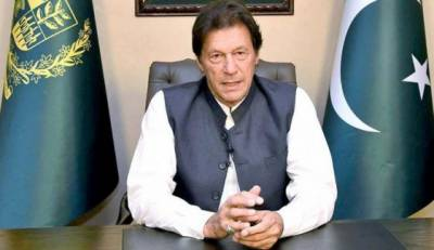 PM Imran Khan's message for the donors of the Corona Relief Fund