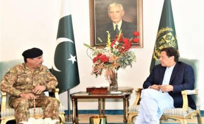 CJCSC General Nadeem Raza held important meeting with PM Imran Khan