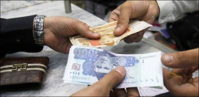 Federal Finance Ministry makes important announcement over salaries of government employees on Eid ul Fitr