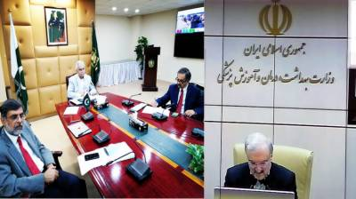Pakistan and Iran expressed resolved to strengthen cooperation