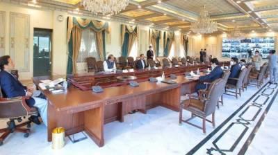 PM Imran Khan held important meeting over the coronavirus lockdown