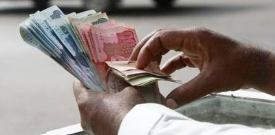 Federal government released Rs 541 billion under PSDP across Pakistan