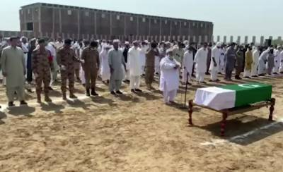 Major Nadeem Abbas shaheed laid to rest with full military honour in hometown Hafizabad