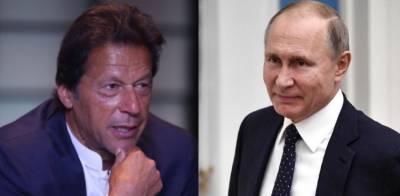 Pakistani PM Imran Khan writes personal letter to Russian President Vladimir Putin