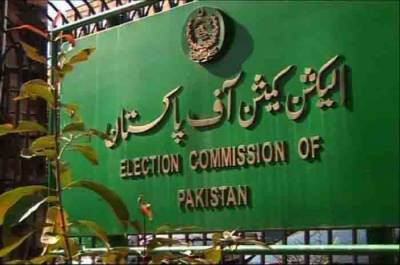 In a surprise development, ECP orders probe into RTS failure in 2018 elections after a gap of two years
