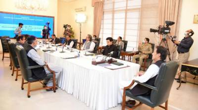 PM Imran Khan held important meeting over the Diamer Bhasha Dam Project