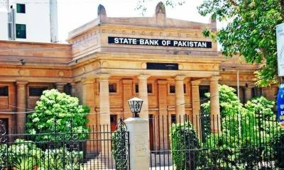 State Bank of Pakistan to announce new monetary policy
