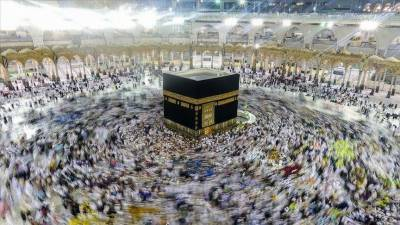 Hajj and Umrah Pilgrimages to become more costly with new steps taken by the Saudi Arabia government