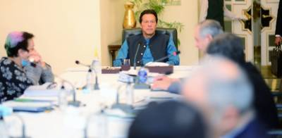 PM Imran Khan held important meeting on the GSP Plus international conventions