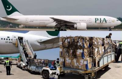 Another huge consignment of Coronavirus related equipment arrived in Pakistan from China