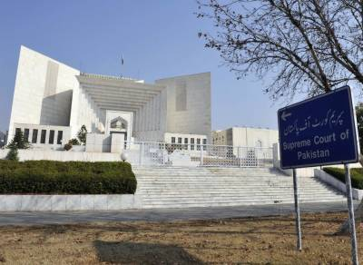 Supreme Court announces verdict in case of military courts convicts bail orders by PHC