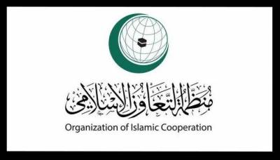 OIC gives a strong snub to Indian government over the new domicile law for Occupied Kashmir