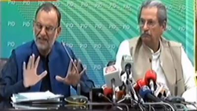 PTI government hints at new constitutional amendment over Election Laws