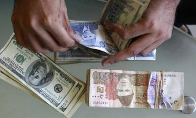 Pakistan 's current account deficit registers massive decline in April 2020