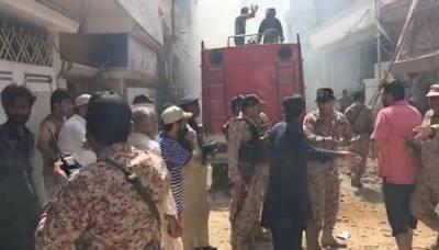 PIA Passenger plane from Lahore to Karachi crashed near Karachi Airport, new information revealed