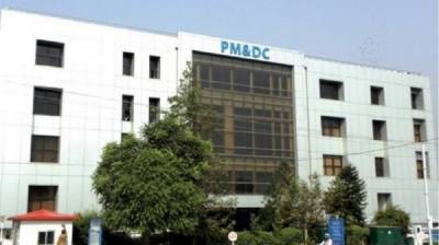Registration of 10 private Medical and Dental Colleges across Pakistan cancelled by PMDC