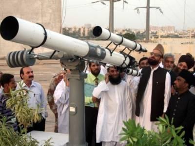 Eid ul Fitr 2020 Moon sighted across Pakistan, announced Central RuetHilal Committee