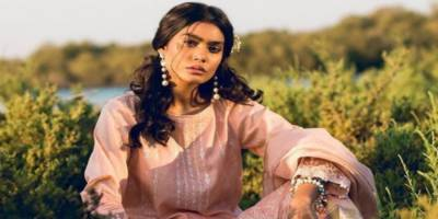 Pakistani leading Model Zara Abid reportedly died in the PIA plane crash