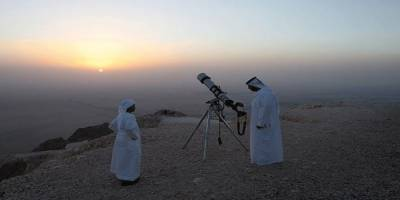Saudi Arabia government announced Eid ul Fitr 2020