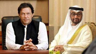Crown Prince of Abu Dhabi made important telephone call to Pakistani PM Imran Khan