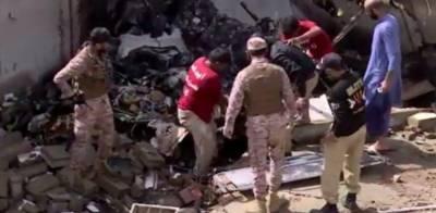 Major development reported over ill fated PIA plane crash