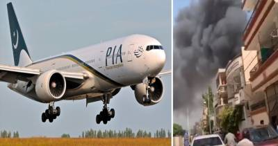 New development reported in the investigations of the ill-fated crashed PIA Airbus near Karachi Airport