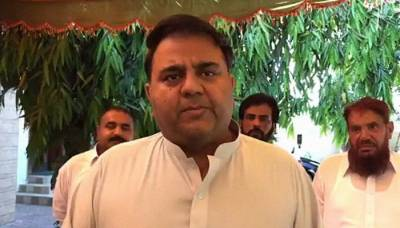 Science Minister Fawad Chaudhry unveils new proposal to permanently solve the Moon sighting issue in Pakistan