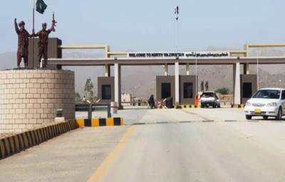 Top Civil Servant martyred in North Waziristan by unknown armed assailants