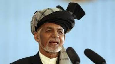 Afghanistan President Ashraf Ghani Responds over the goodwill gesture from the Taliban