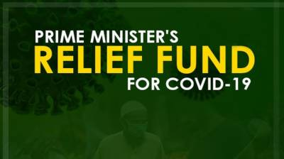 How Much Money has been collected in PM Coronavirus Relief Fund?