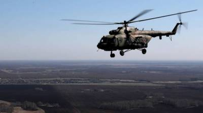 Military Helicopter Crashed, Killing All four onboard