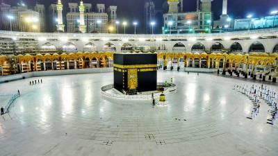Saudi Arabia takes important decision over Curfew implementation across the Kingdom