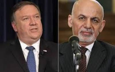 US Reacts over the Afghanistan President announcement of releasing 2,000 Taliban Prisoners