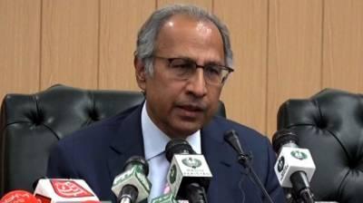 Finance Advisor Hafeez Shaikh hints at good news in the upcoming budget