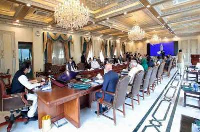 Important decisions taken in the Federal Cabinet meeting in Islamabad