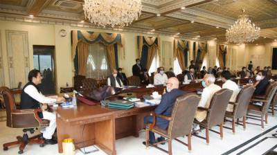 Pakistan economic performance review for the Fiscal Year 2019-20 discussed in Federal Cabinet Meeting