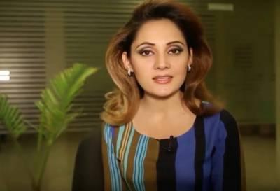 Journalist Gharida Farooqi tested positive for the deadly Coronavirus?