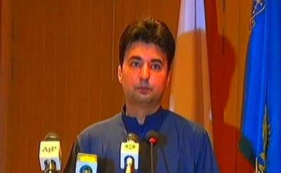 Present govt restored people's trust in Pakistan Postal Services: Murad Saeed